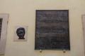 Gedenktafel am Haus, vor dem die Leiche Aldo Moros gefunden wurde