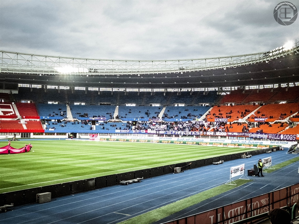 Fanblock von Austria Wien im Ernst-Happel-Stadion