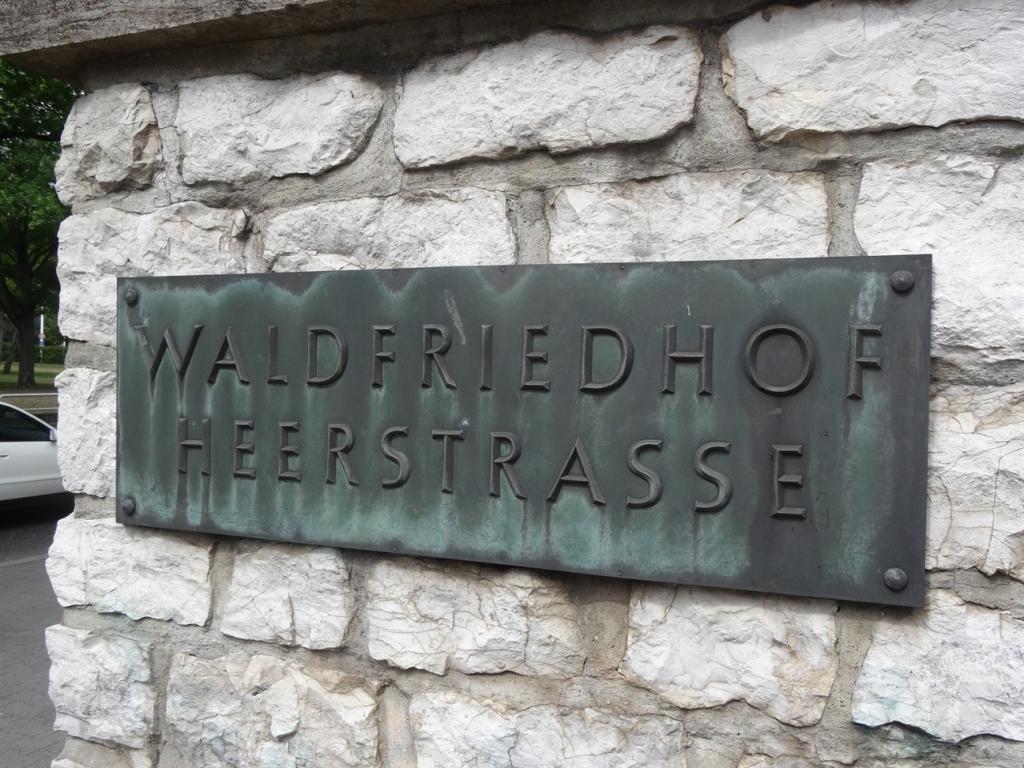 Waldfriedhof Heerstraße in Berlin